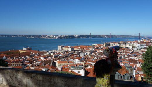 ポルトガルで民泊!airbnbステイを成功させる6つの秘訣@リスボン