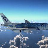 ANAエアバスA380のパイロットはハワイしか行けない?【仕事は常に単純往復?】