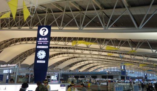 中国国際航空ビジネスクラスで行く関空-北京-シンガポール【SFC修行】