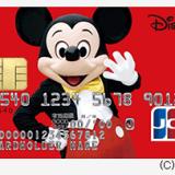 JCBソラチカカードに申し込みをしたら限度額を減らしてみよう!Webで簡単にできます