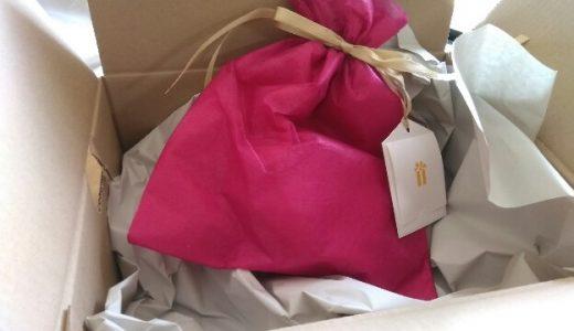 Amazonほしいものリストより6つ目のプレゼントを頂きました