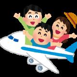 海外旅行保険vsカード付帯保険、子どもの分まで複数カードの合算で乗り切れる?