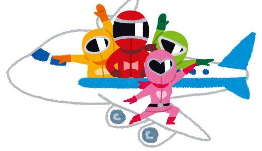 単価悪くとも飛行機乗りたいンジャー|久しぶりのANASFC修行へ【沖縄編】