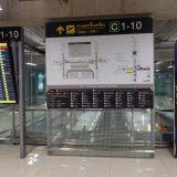 スタアラ系ラウンジ巡り|タイ航空ロイヤルシルクラウンジC@バンコクスワンナプーム国際空港