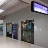 巨大空間!タイ航空ロイヤルシルクラウンジD|スターアライアンス@バンコクスワンナプーム国際空港
