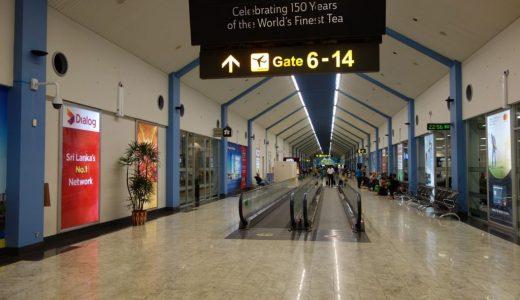 【CMB】コロンボ国際空港|Araliya Lounge(アラリヤラウンジ)訪問レポ