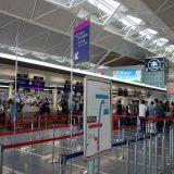 タイ国際航空で子連れ海外旅行!機内食(チャイルドミール)をレポート!