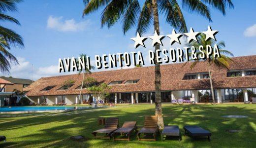 宿泊レポ!ジェフリーバワが設計した5つ星ホテルAVANI Bentota Resort&Spa