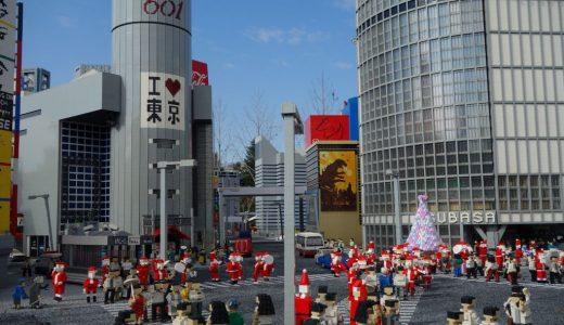 冬休み年末年始まだ間に合う!レゴランドジャパンのクリスマスは超カワイイ!寒いけど行く価値アリ!