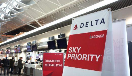 デルタ航空の上級会員をお金で買う方法がある!?大韓航空中国東方航空などスカイチーム各社のステータスを得られる方法とは?