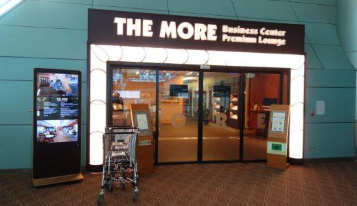 プライオリティパスで入れる!台北桃園国際空港THE MORE Business Center Premium Lounge潜入レポ