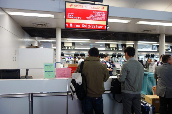 セントレア中国東方航空ビジネスクラス用チェックインカウンター