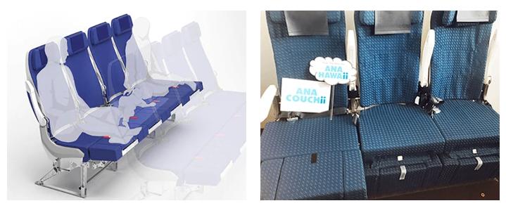 ANAエアバスA380に導入、カウチシート