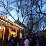 所要3時間で北京トランジット観光!ノスタルジックな南鑼鼓巷へ
