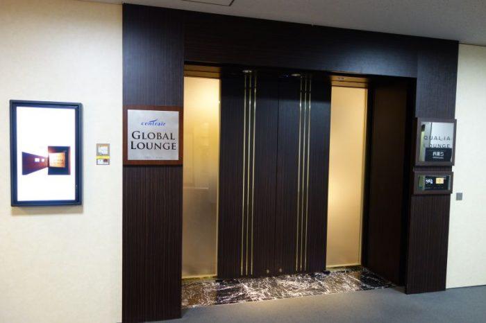 グローバルラウンジの入口