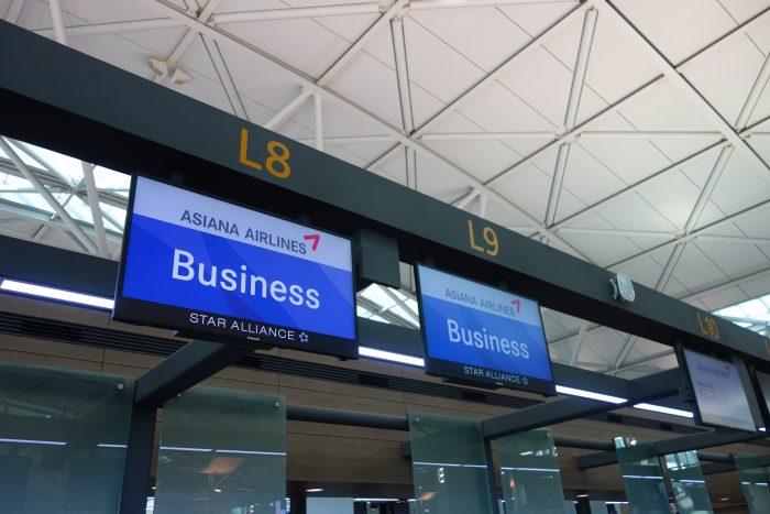 ソウル・仁川国際空港のビジネスクラスチェックインカウンター
