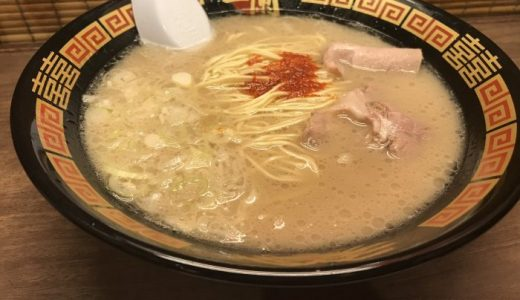 一蘭のラーメンをオトクに食べるクーポン・割引方法を紹介!簡単にラーメン10杯タダ食いできる!