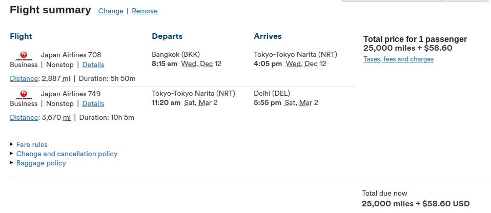 アラスカ航空のマイルでJALビジネスクラス