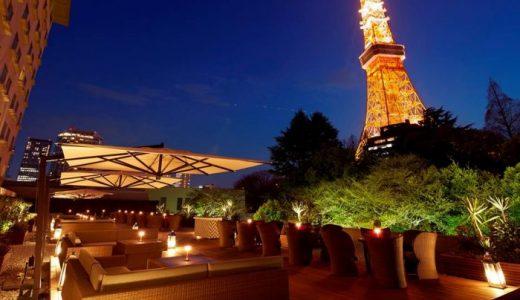 【東京タワーに手が届く】そんなホテルにタダで泊まる方法がある!