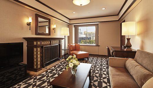 ホテル代を節約!5つ星高級ホテルに無料で泊まる方法【陸マイラー応用】