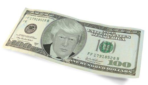 【外貨預金】金利No.1!GMOあおぞらネット銀行で金利300%超え、1ヶ月で1万円増やす方法