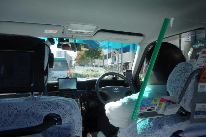 名古屋のUberはタクシー