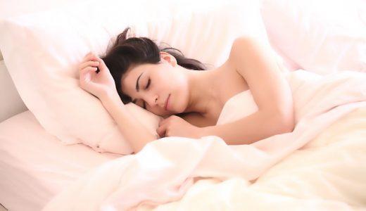 【音ヨガ】よく寝れる。穏やかな気持ちでベッドに沈みこむように【お金も貯まる】