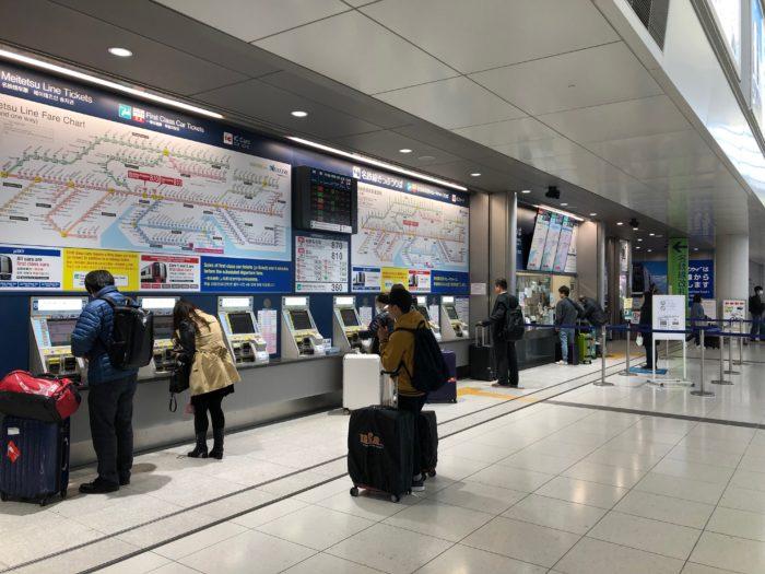 名鉄中部国際空港駅ミュースカイ切符売り場