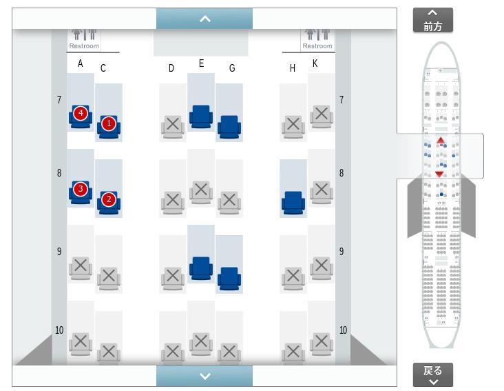JALボーイング777-300ビジネスクラスシートマップ