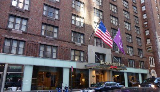 ニューヨークでマリオットの長期滞在型ホテル「レジデンスイン」に宿泊してきました!