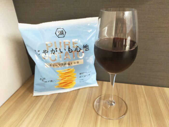 ウェルカムギフトとしてグラスワイン・ポテトチップスをチョイス
