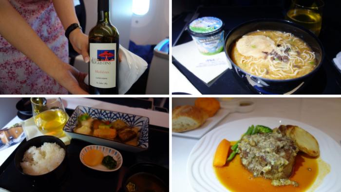 ANAメキシコシティ行きビジネスクラス機内食