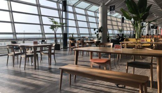 【中部国際空港】セントレアの充電場所・コンセント・作業スペースまとめ