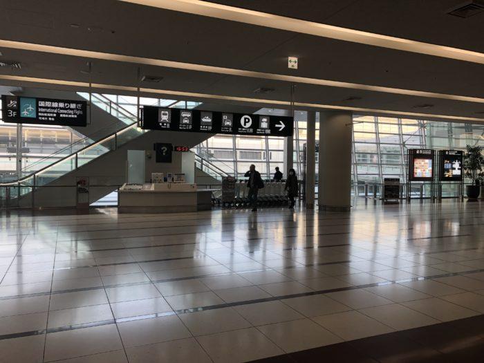 ミュースカイの乗り場はセントレア国内線到着口を右へ