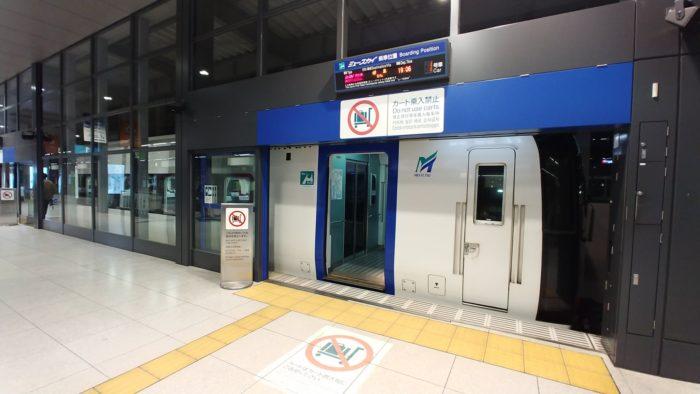セントレア中部国際空港駅ミュースカイ乗り場